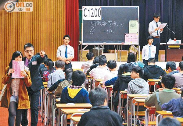[新聞] 通識課本教局研送審