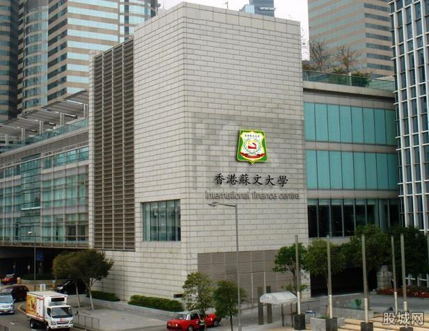 [新聞]  「香港蘇文大學」被揭涉嫌造假、賣文憑