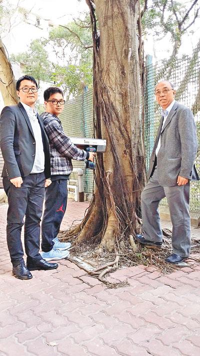 [新聞] THEi學士課程育樹藝師