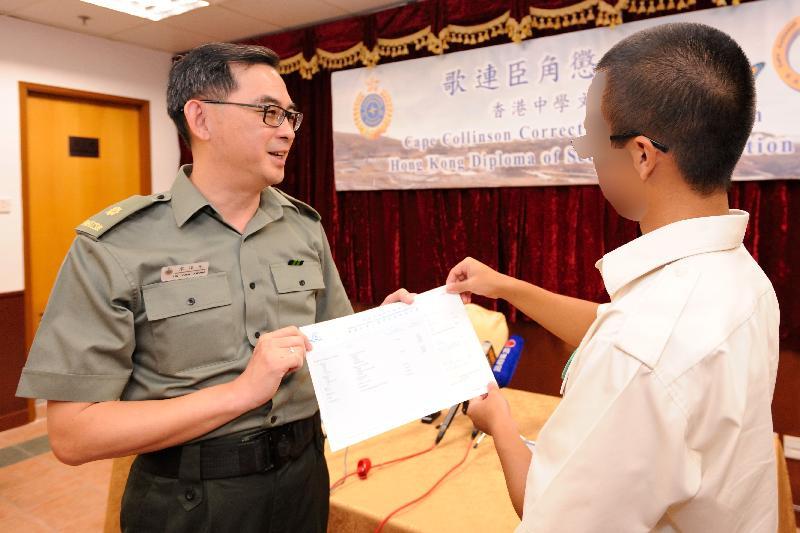 [新聞] 青少年在囚人士在香港中學文憑考試取得佳績