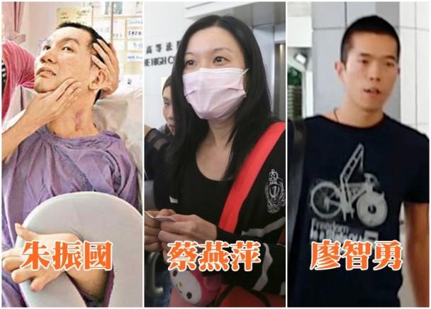[新聞] 索償警隊8年終和解 朱振國妻拒原諒行兇者