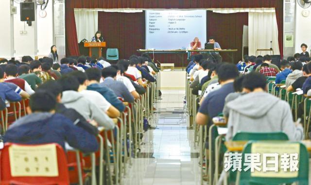 [新聞] 2017年文憑試開始接受報名