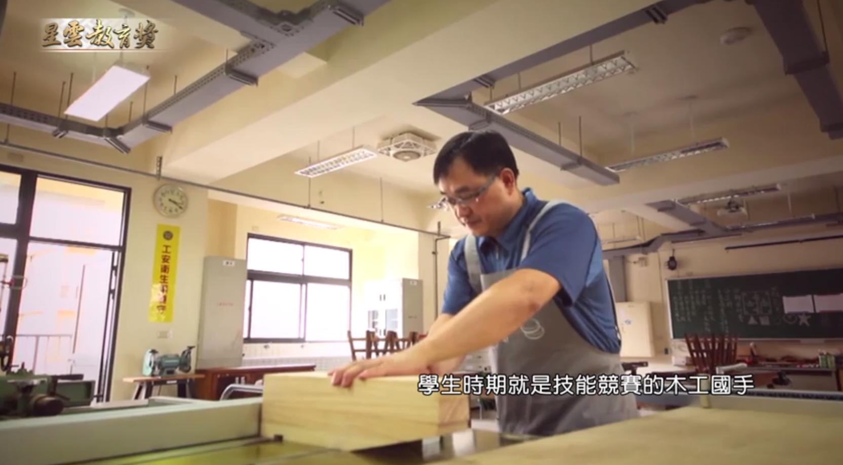 [新聞] 顛覆傳統文憑價值 廖晏鮮老師雕塑技職達人
